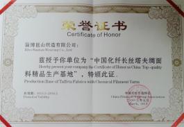 中国化纤长丝塔夫绸面料精品生产基地